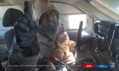ISIS suicide bomber at Palmyra Silos