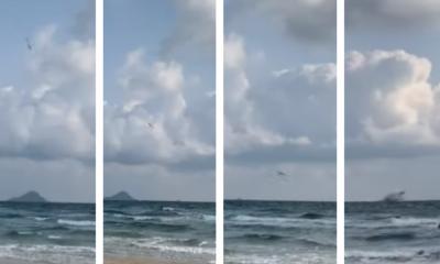 avion cae
