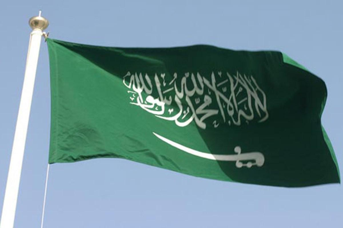bandera saudi