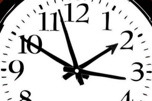 cambio hora1