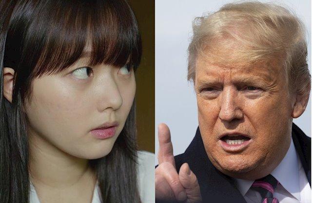 coreana trump