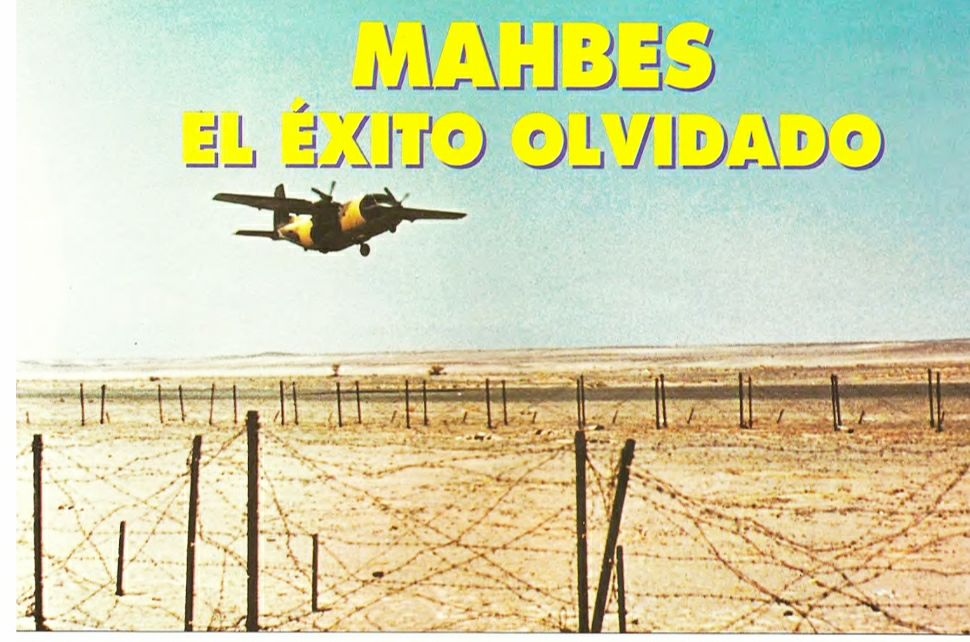 victoria espanola mahbes 1