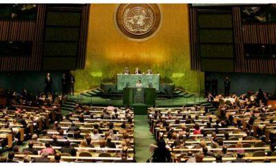 sede central naciones unidas 1 640x384 1